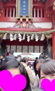 日枝神社にてツーショット