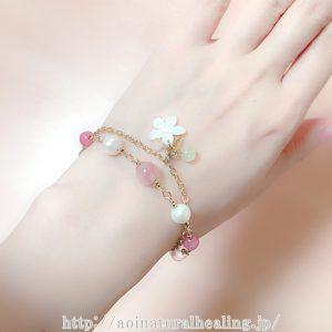 天然石パワーストーンブレスレット 桜